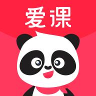 爱课精品小班appv1.7.0 安卓版