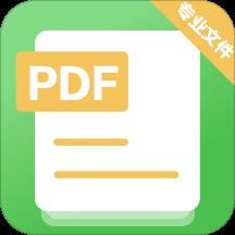 PDF阅读v3.01.0904 最新版