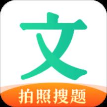 文库大学生版app苹果版v1.1.2 最新版