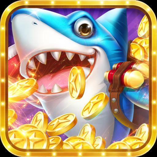 一起捕鱼能赚钱的版本v2.5.2 免费版