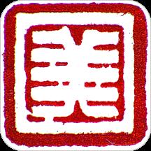 勃利融媒appv3.6.1 最新版