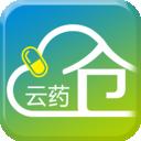 云药仓v1.1.05 官方版