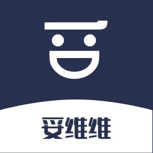 妥维维app