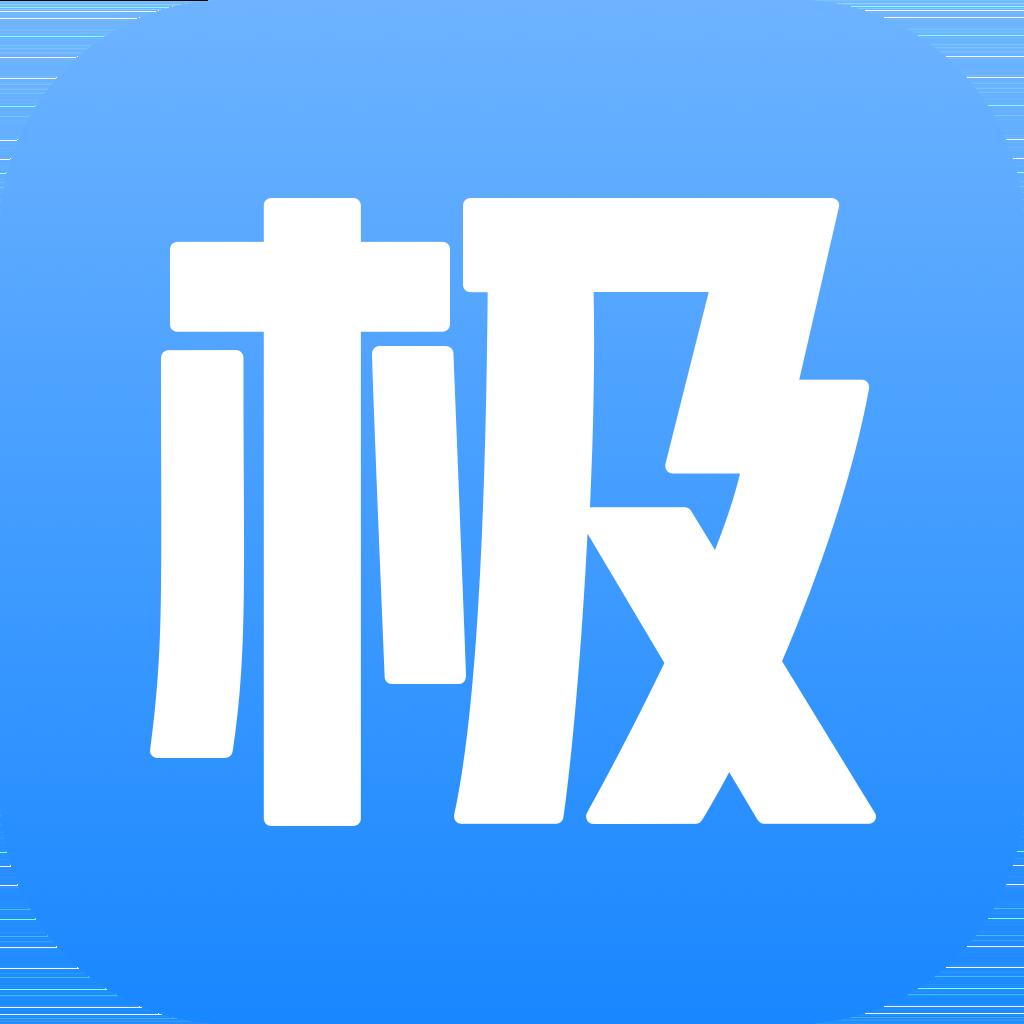 极米投影仪v4.1.1 最新版