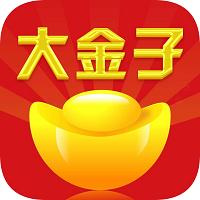大金子appv1.2.1 官方版