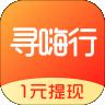 寻嗨行v1.0.00 安卓版
