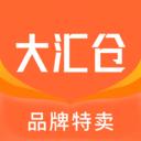 大汇仓v1.0.0 安卓版