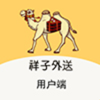 祥子外送v0.0.10 最新版