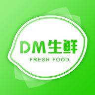 DM生鲜appv1.0.0 最新版