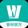 豪爵摩托食材供方助手appv1.0 安卓正式版