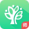 符号树老师版v1.0.0 官方版
