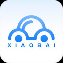 小白二手车appv1.0.0 最新版
