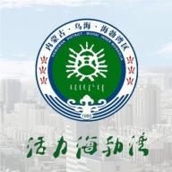 云上海勃湾appv。1.0.6 最新版