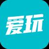 爱玩游戏appv1.0.964 最新版