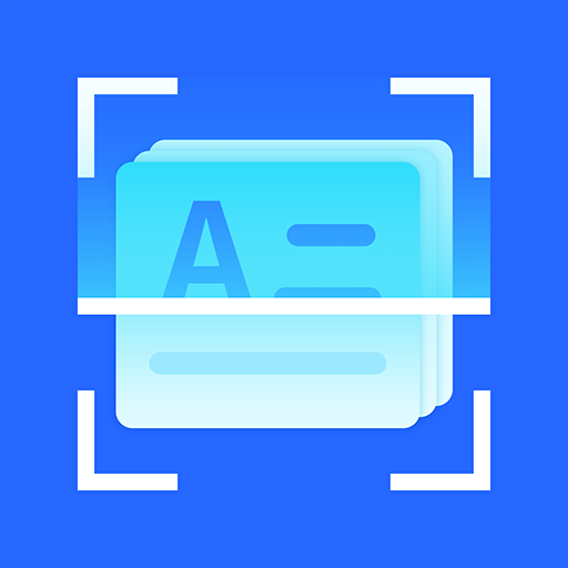 文字识别扫描王v1.0.1 手机版