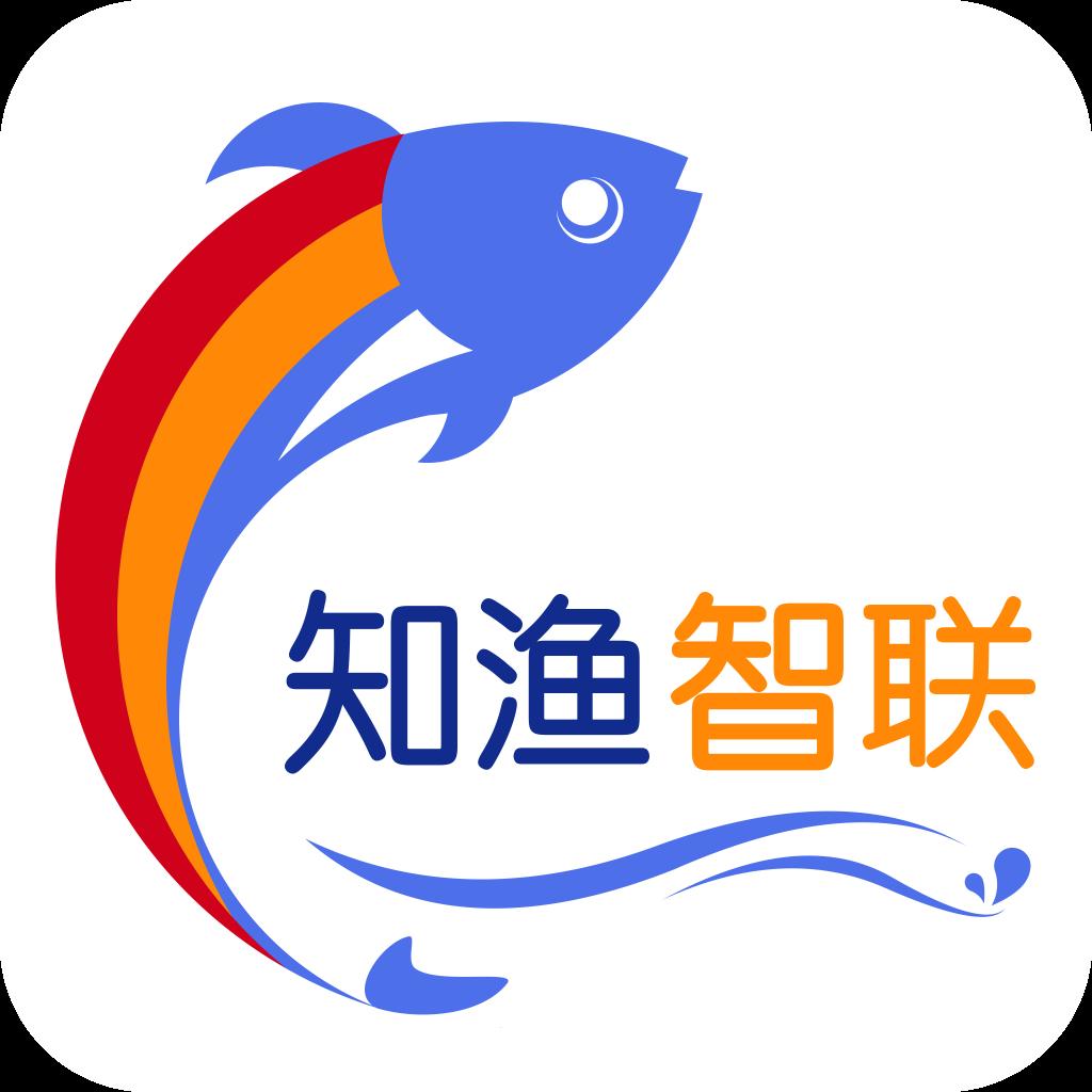 知渔智联v1.0 最新版