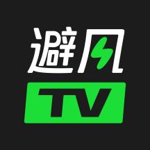 避风TV appv3.4.3.3040300 最新版