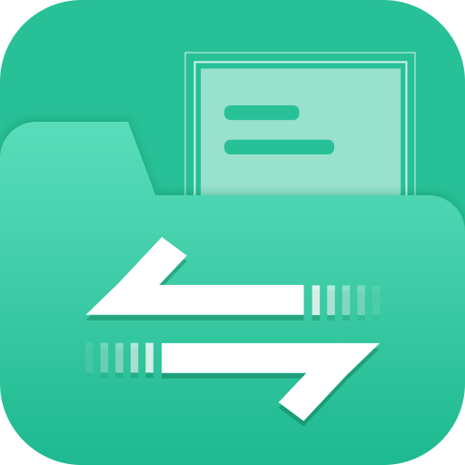 互传文件快传助手v1.0.0 安卓版