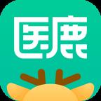 医鹿appv5.0.1.0013 最新版