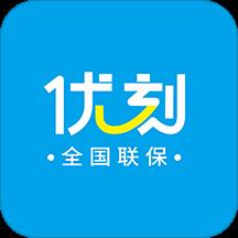 优刻服务商端appv1.0 官方版
