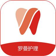 罗曼护理(罗曼电动牙刷)v1.0.1 手机版