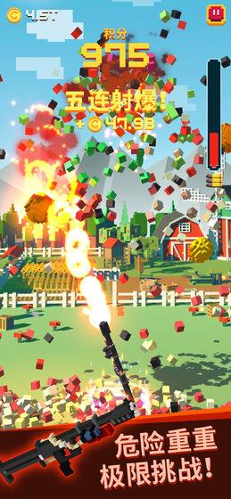 射爆水果游戏