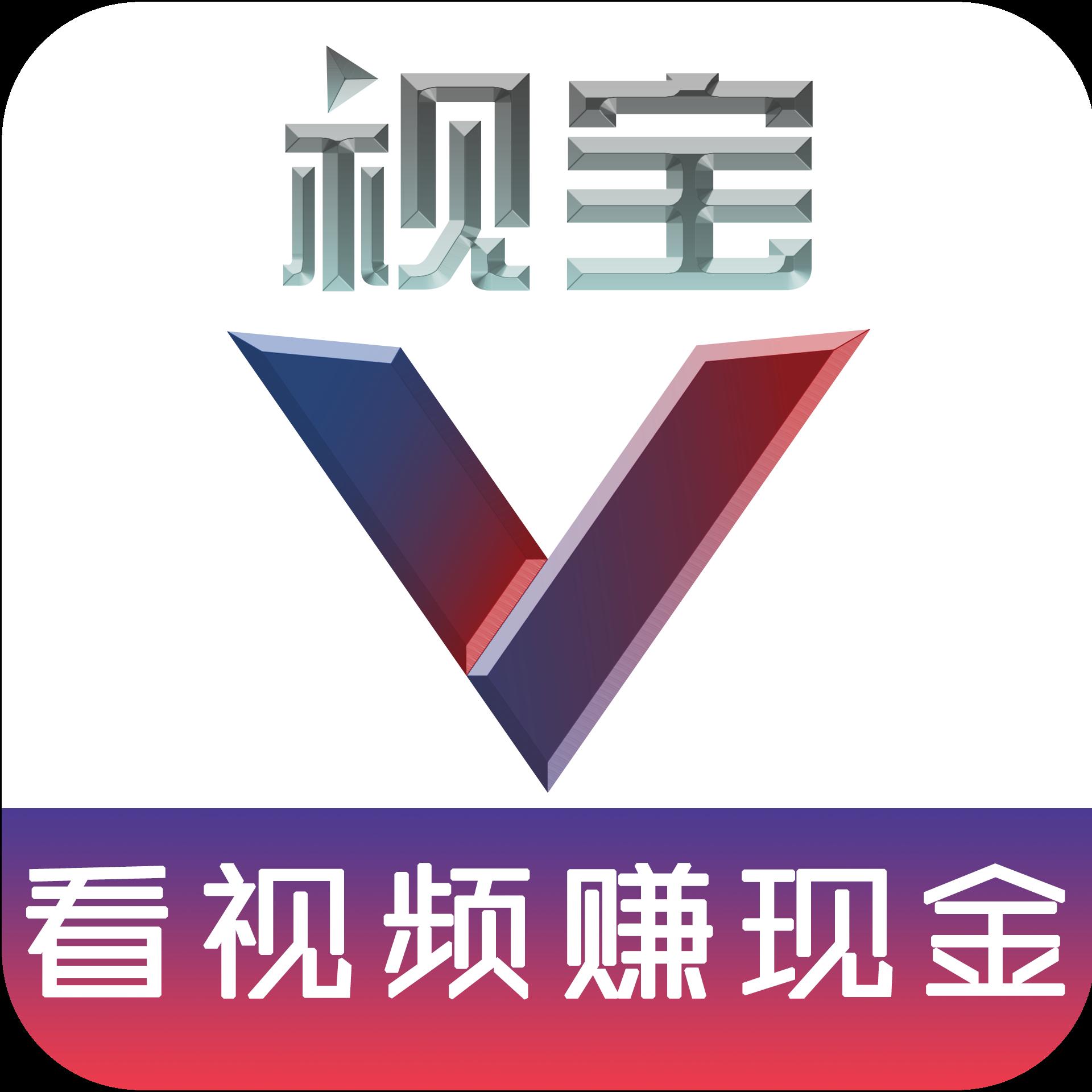 V视宝appv1.5 官方版