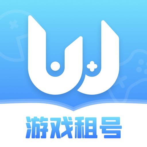 租号玩客appv2.4.5 最新版