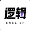 有道逻辑英语appv1.0.6 安卓最新版