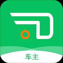 纵运app(货运派单)v1.0.4 车主端