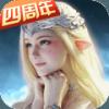 永恒纪元手游v3.67.1 安卓版