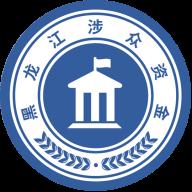 黑龙江省涉众资金公开平台v1.0.0 官方版