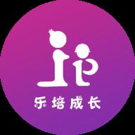 乐培成长v1.0 安卓手机版