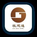 桂建通实名认证端苹果版v3.0.0.3.6 最新版