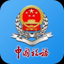 广西税务appv1.0.0 最新版