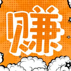 云朵兼职v1.0 手机版