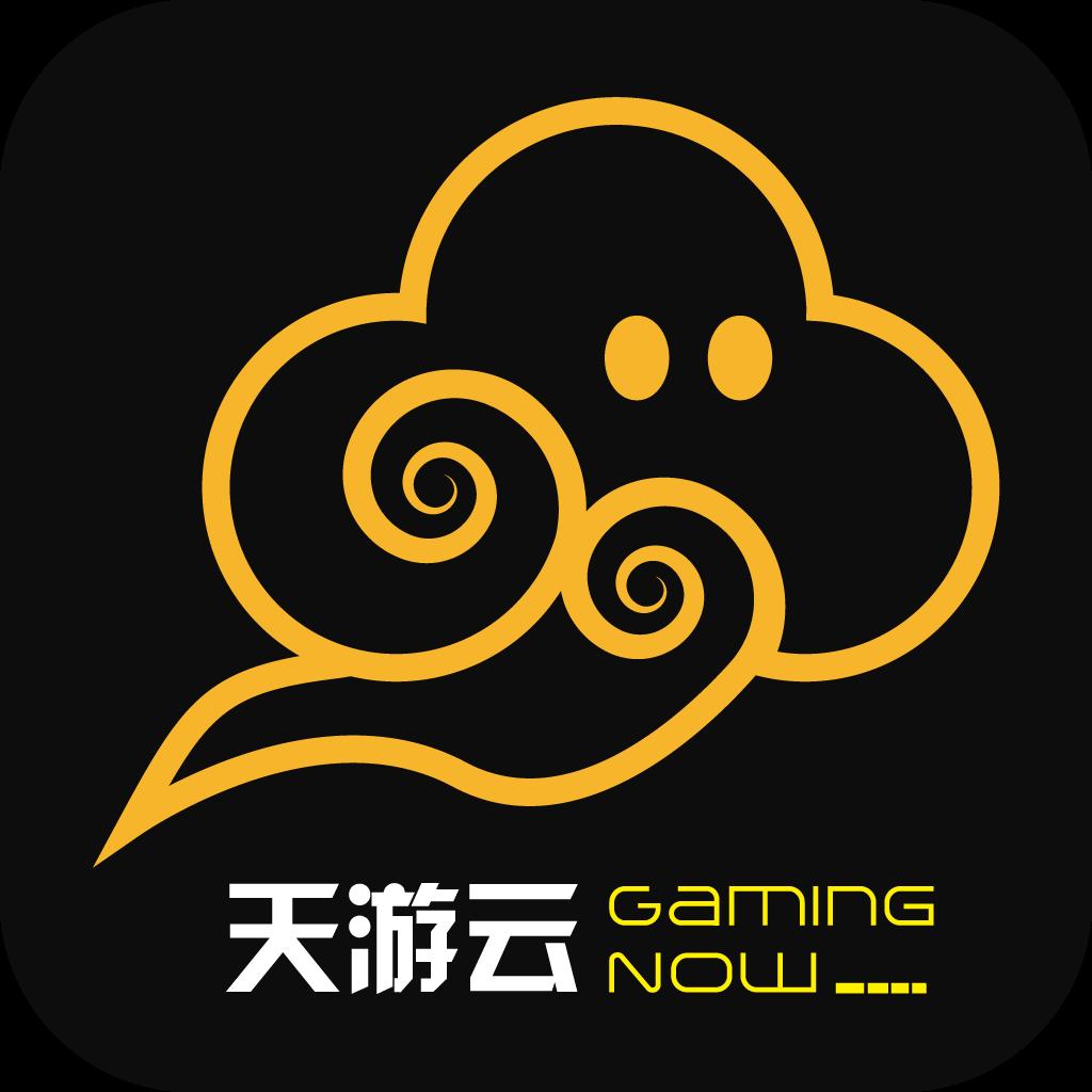 天游云游戏破解版v4.2.3 免费版