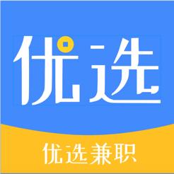 优选兼职appv1.0 最新版