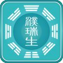 濮瑞生文化v1.0.4 官方版