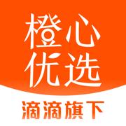橙心优选社区电商appv1.0.9 最新版