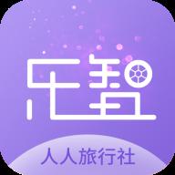 人人旅行社v0.0.1 最新版
