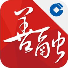 善融商务iosv3.6.0 官方版