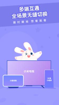 米兔儿童appv1.0.0 最新版
