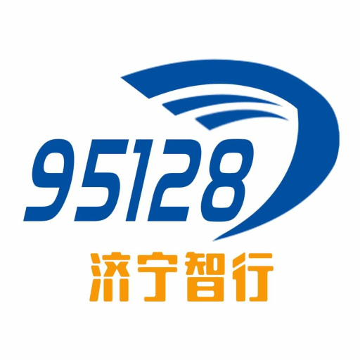 济宁智行v1.8.4 最新版