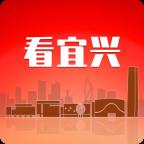 看宜兴appv1.1.0 最新版