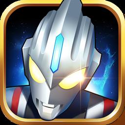 奥特曼之格斗超人v1.7.7 官方版