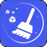 风速清理v1.0.5 官方版