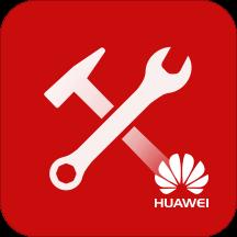 华为企业服务App下载v8.0.0 安卓版
