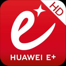 华为企业业务HDv5.8.0 安卓版