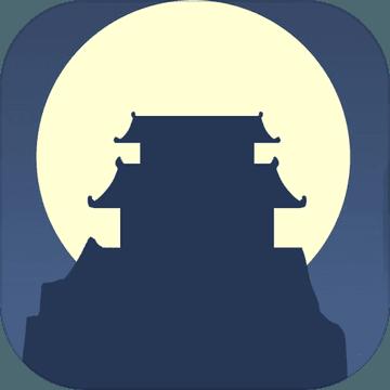 论如何建立一个修仙门派无限灵石版v1.150 内购版